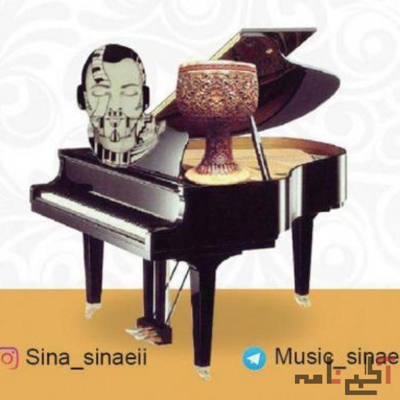 آموزش پیانو تدریس خصوصی پیانو
