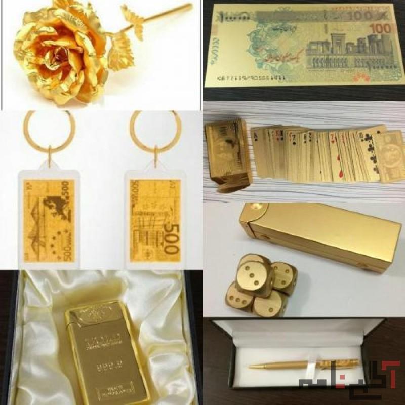 فروش محصولات روکش طلا با نازلــــــترین قیمت