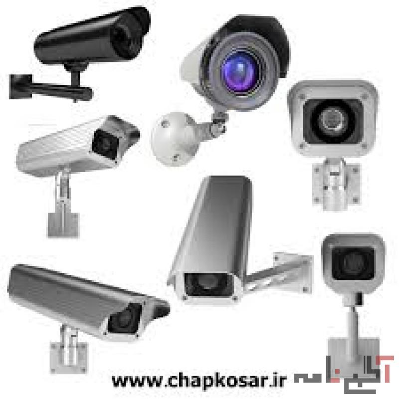آموزش تعمیرات موبایل و دوربین مداربسته و DVR