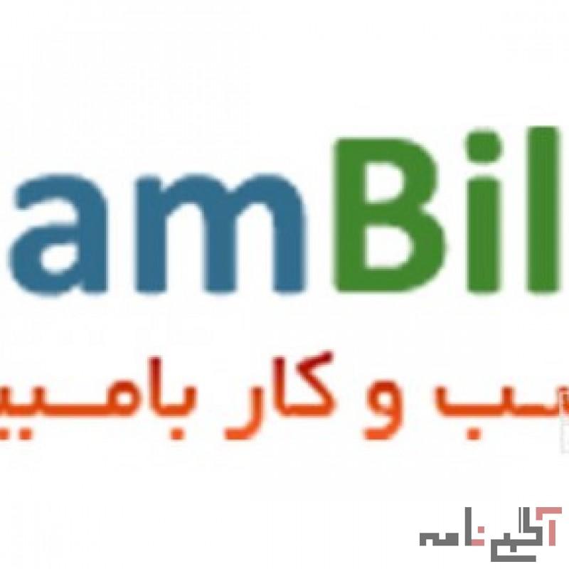 پاساژ اینترنتی بامبیلو - bambilo.ir
