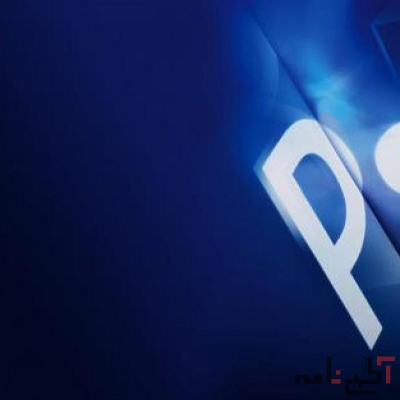 آموزش کامل و خصوصی فتوشاپ Photoshop در یک جلسه