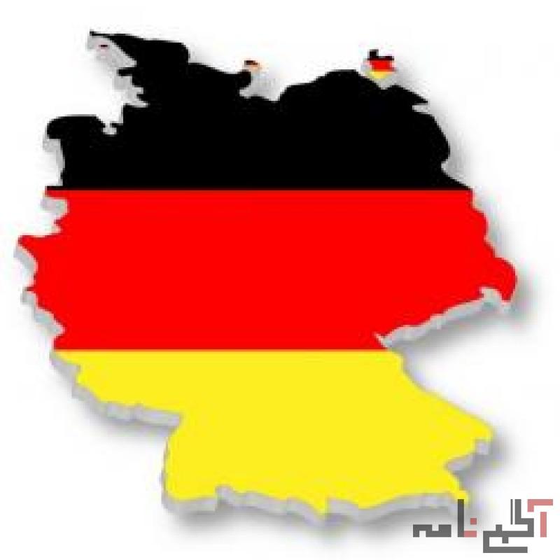 زبان آلمانی جهت تحصیل ، مهاجرت و کار