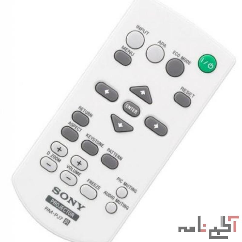 کنترل و ریموت کنترل ویدئو پروژکتور