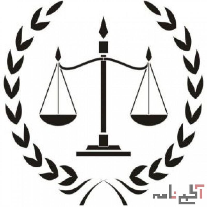 متخصص حقوقی قراردادهای املاک