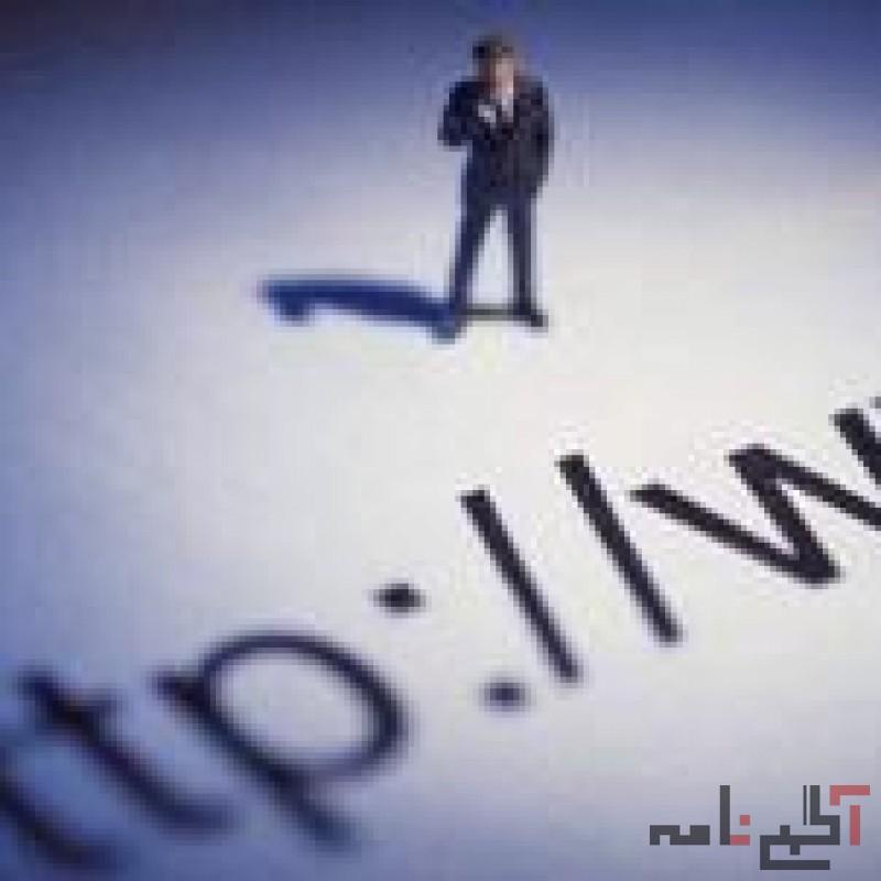طراحی سایت ، انجام پروژه های تحت وب