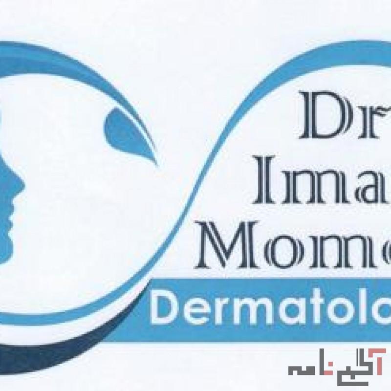 خدمات تخصصی پوست و مو و زیبایی