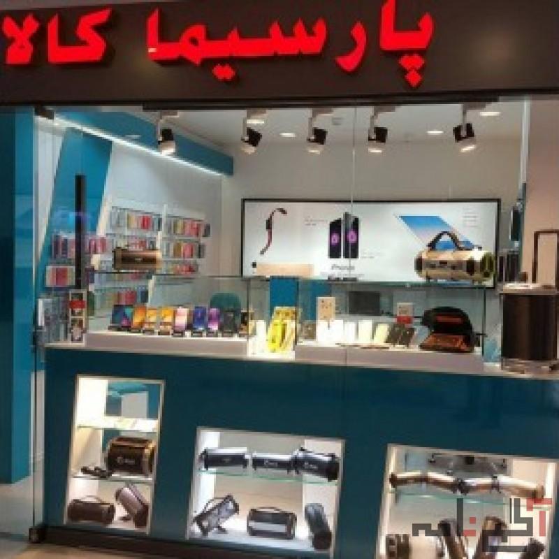 فروش اقساطی موبایل بدون ضامن در پارسیما کالا