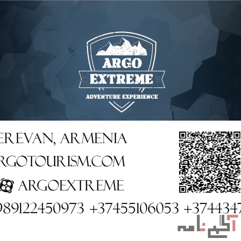 برگزار کننده تخصصی تورهای ورزشی و تفریحی در ارمنستان