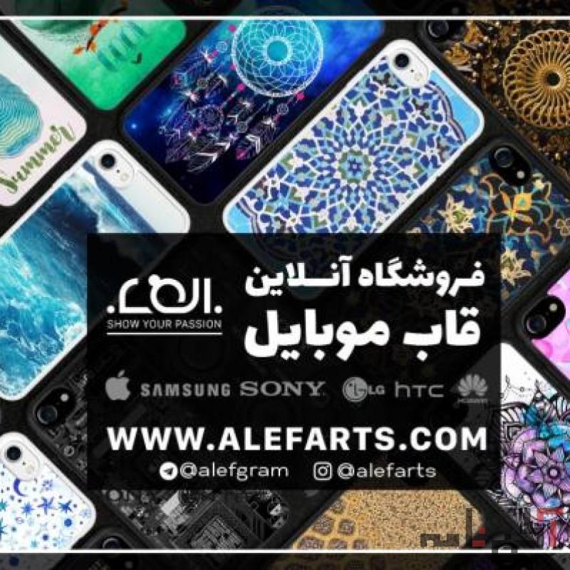 فروش انواع قاب گوشی با طرح های خاص