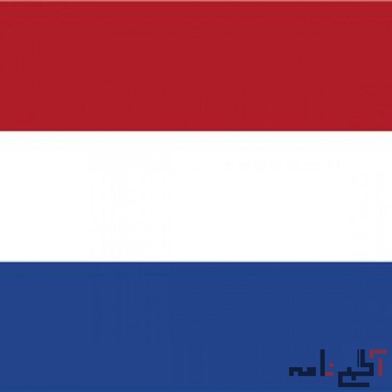 آمادگی آزمون سفارت هلند و مکالمه زبان هلندی به صورت تخصصی