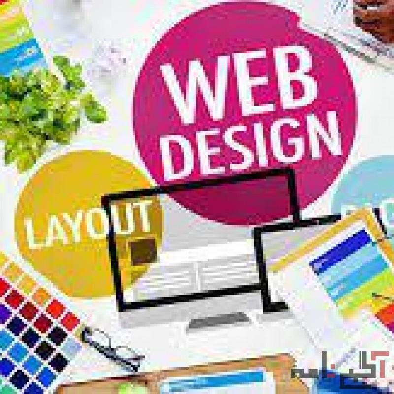 طراحی سایت خود را به ما بسپارید!