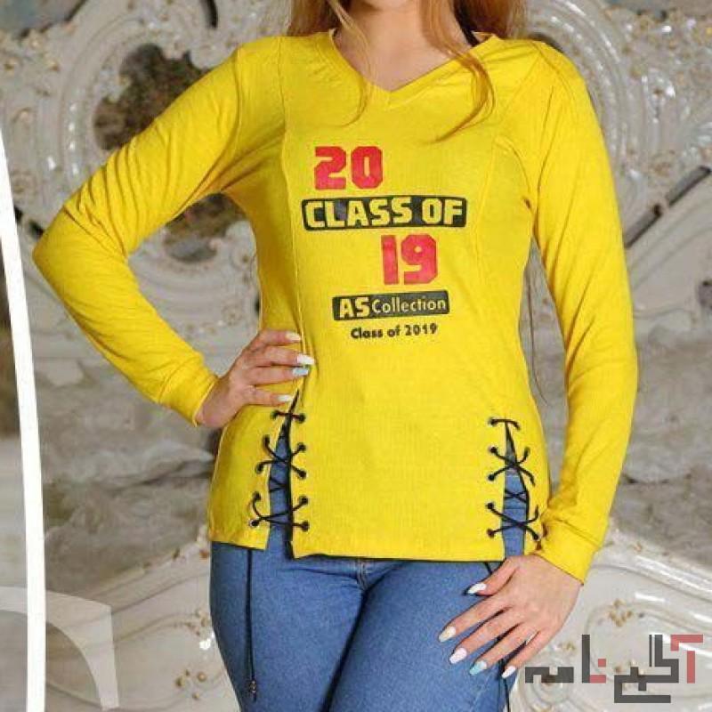 گروه تولیدی پوشاک زنانه ایران جهان پوش
