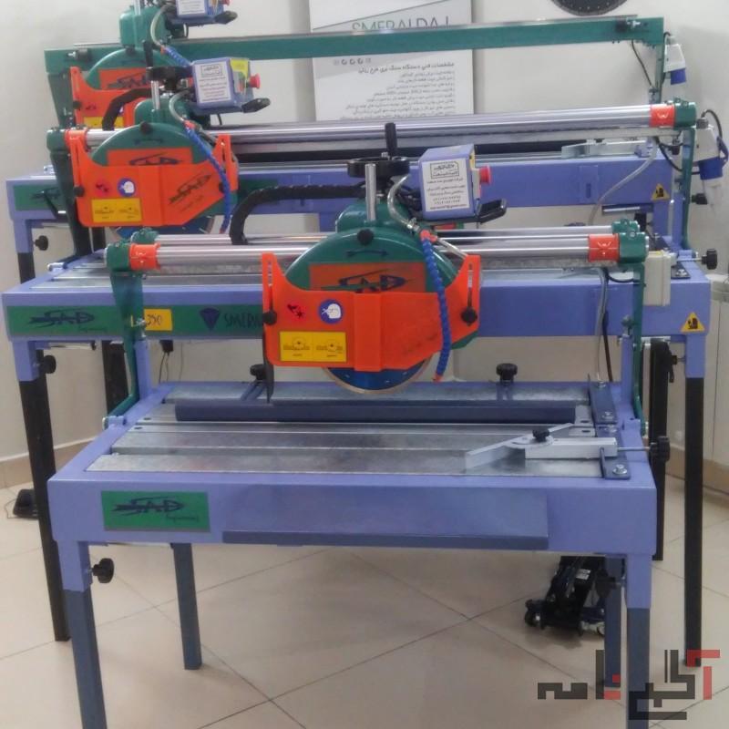 دستگاه برش سنگ و سرامیک صدصنعت (77166496-021)