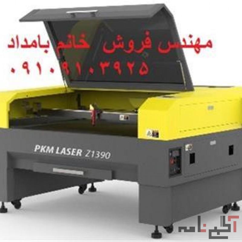 فروش دستگاه لیزر حکاکی و برش / co2 و فایبر حکاکی