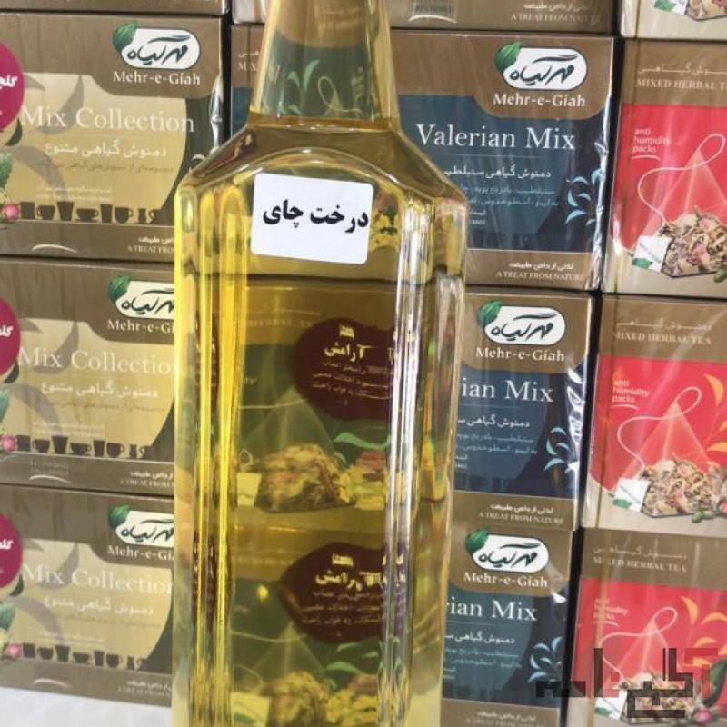 فروش روغن درخت چای و روغن کتان - قیمت روغن درخت چای و روغن کتان