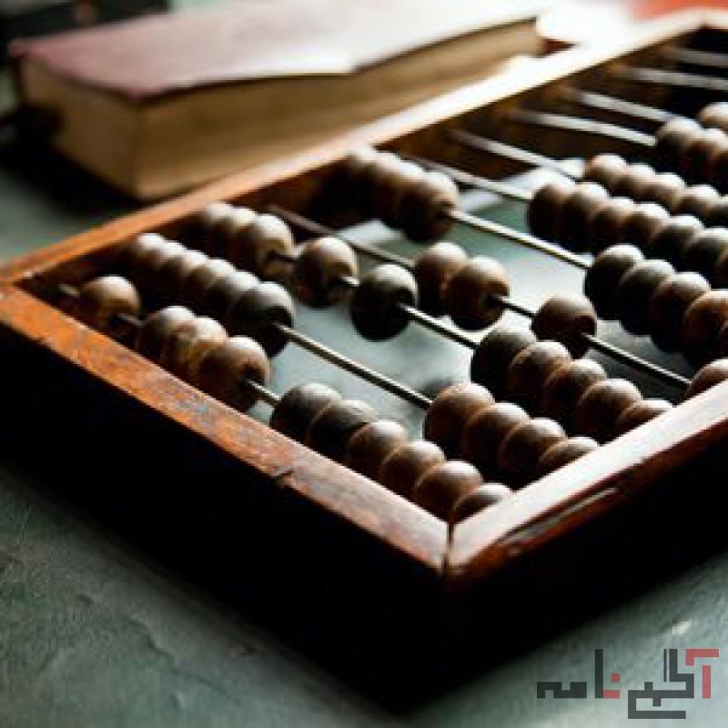 چرتکه های چوبی نفیس و زیبا