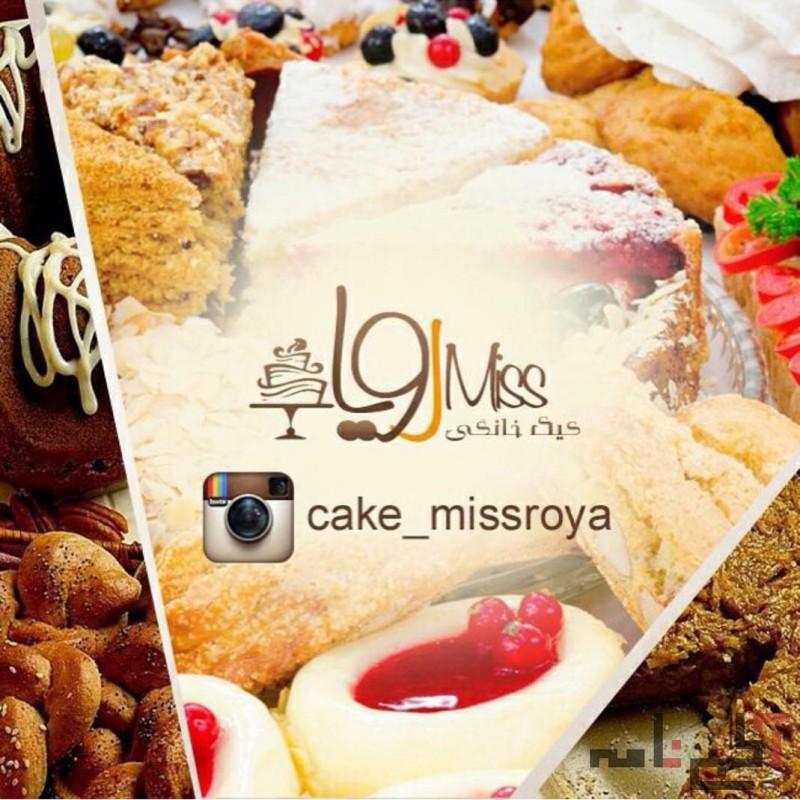 آموزشگاه کیک پزی و شیرینی پزی – کارگاه آموزش شیرینی پزی حرفه ای