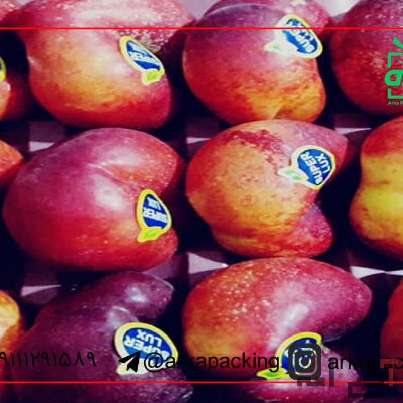 چاپ و فروش لیبل میوه انگشتی به صورت عمده