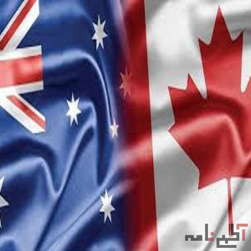 اخذ ویزای کاری کانادا و استرالیا