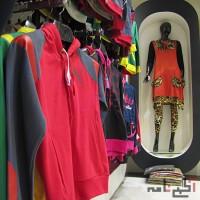 طراحی و تولید پــوشـاک زنانه
