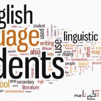 کنکور زبان 97 با ضریب بالا تضمین 100%