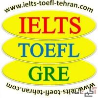 تدریس خصوصی زبان آیلتس IELTS تافل TOEFL