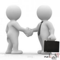 خدمات حسابداری و رتبه بندی پیمانکاران