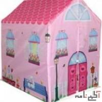 چادر بازی کودک و انواع کلبه بازی کودکان و خانه بازی