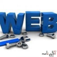 طراحی وب سایت |ثبت دامنه|میزبانی وب