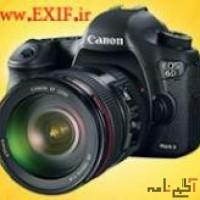 قیمت دوربین دیجیتال -خرید دوربین عکاسی