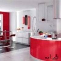 آشپزخانه و کابینت طراحی کنید با Chief Architect
