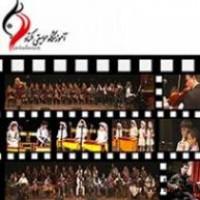 آموزشگاه موسیقی اُکتاو