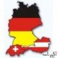 تدریس ، آموزش ، خصوصی, مکالمه زبان آلمانی