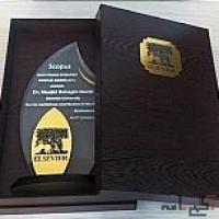 طراحی و ساخت و فروش تقدیرنامه ، لوح تقدیر و تندیس