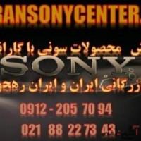 فروش تلویزیون های سونی