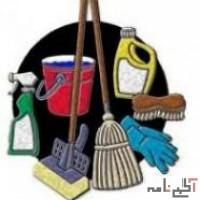 نظافت منزل ومحل کار سعادت آباد