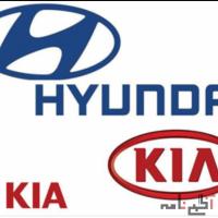 فروش لوازم یدکی هیوندای وکیا(جنیون اصل و استوک)موتوری