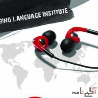 آموزشگاه زبان سوئدی ترکی استانبولی روسی هلندی فرانسه عربی اسپانیایی ایتالیایی چینی انگلیسی کره ای