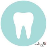 فروش فوق العاده تمامی مواد و تجهیزات دندانپزشکی