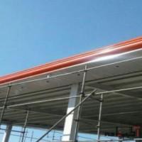 قیمت اجرای پوشش سقف سوله-هزینه تمام شده سقف شیروانی سفالی-اجرای پوشش سقف شیبدار درتهران(09121431941)