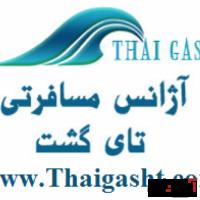 تور سواحل پاتایا به مدت 15 روز