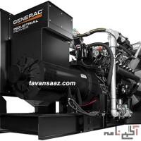 موتور برق , ژنراتور گازی , دیزل ژنراتور  , موتور برق گازسوز
