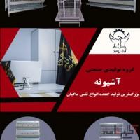 فروش مستقیم قفس بلدرچین ، قفس مرغ ،قفس کبک مستحکم ترین محصول ایران