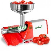 دستگاه رب گوجه گیری خانگی و صنعتی