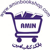 لوگو بانک کتاب امین